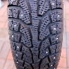 Hankook Winter i*pike RW11 225/70 R16 Сакура Моторс